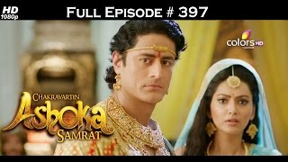 Chakravartin Ashoka Samrat - 4th August 2016 - चक्रवर्तिन अशोक सम्राट - Full Episode (HD)