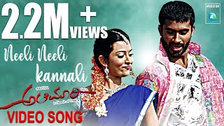 Alemari - Neeli Neeli Full Video Song In HD | Alemari Movie | Yogesh, Radika Pandit