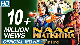 Naag Pratishta Hindi Dubbed Full Movie || Raasi, Sijju || Eagle Hindi Movies