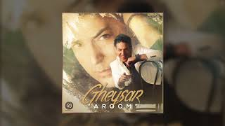 Gheysar - Aroom OFFICIAL TRACK