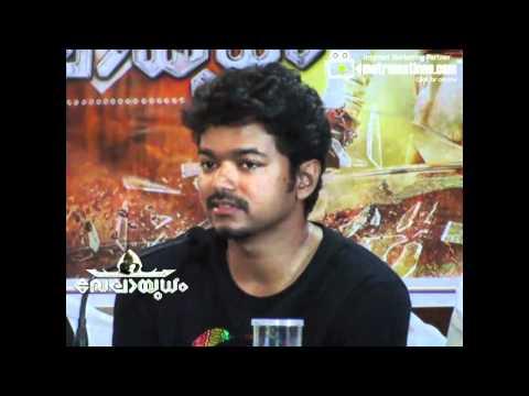 Velayudham - Vijay Press Meet Cochin - Velayudham Trailer Release - Part 2 video