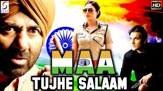 Maa Tujhe Salaam l (2018) Bollywood Hindi Full Movie HD l Sunny Deol, Tabu,Arbaaz Khan, Monal