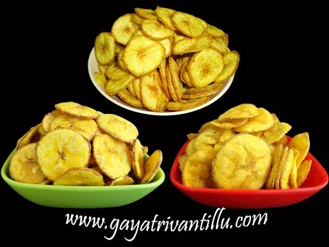 Banana Chips - Indian Andhra Telugu Reci...