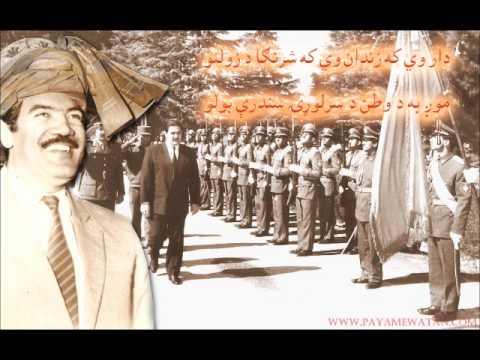 Pashto Folk song, dedicated to Dr. Najibullah - داکتر نجیب الله ته پښتو سندره
