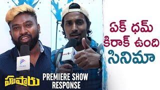 Hushaaru Premiere Show Talk | Rahul Ramakrishna | Husharu Movie Pubic Talk | Telugu FilmNagar