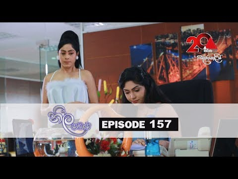Neela Pabalu | Episode 157 | 17th December 2018 | Sirasa TV