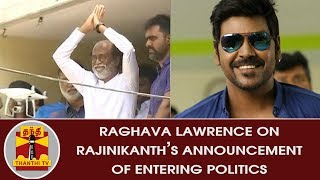 Raghava Lawrence on Rajinikanth's Announcement of Entering Politics | Thanthi Tv