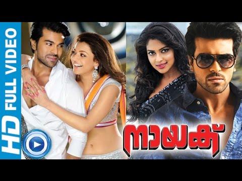 Malayalam Full Movie 2013 - Naayak - Full Length Movie [HD]