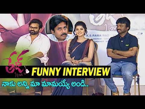 Tej I Love You Team Funny Interview | Sai Dharam Tej, Anupama Parameswaran, A Karunakaran