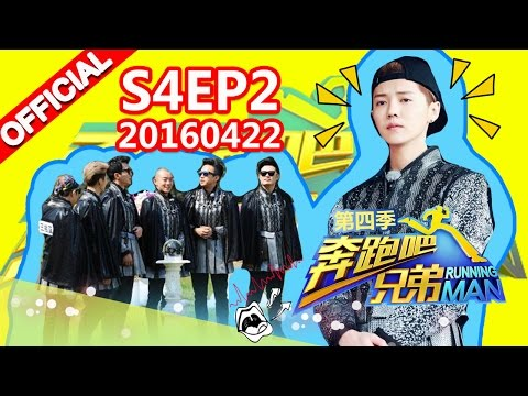 [ENG SUB FULL] Running Man China S4EP2  20160422 【ZhejiangTV HD1080P】