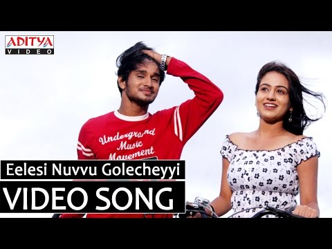 Yuvatha Video Songs - Eelesi Nuvvu Golecheyyi video