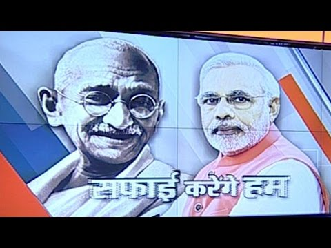Clean India mission: Ministers To Bollywood Has Started Following Mission - India TV