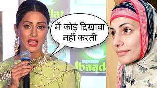Hina Khan Reaction On Her Ramzan Post TROLLED On Instagram