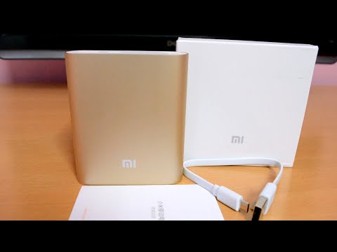 Unboxing Xiaomi Mi Power Bank 10400mAH Gold | Ordered in India