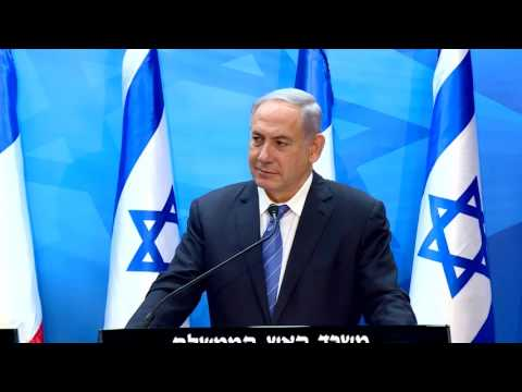 PM Netanyahu Meets French PM Manuel Valls