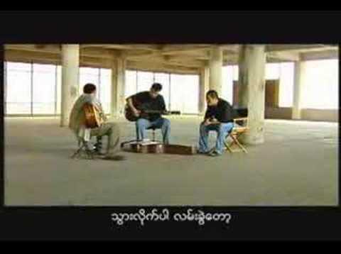 Music video lay phyu myanmar - Music Video Muzikoo