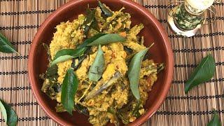 വിഷു  സ്പെഷ്യൽ  അവിയൽ // how to make aviyal // thani nadan cooking Malayalam