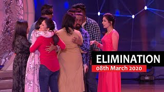 Derana Dream Stars Season 09 | Elimination ( 08 - 03 - 2020 )