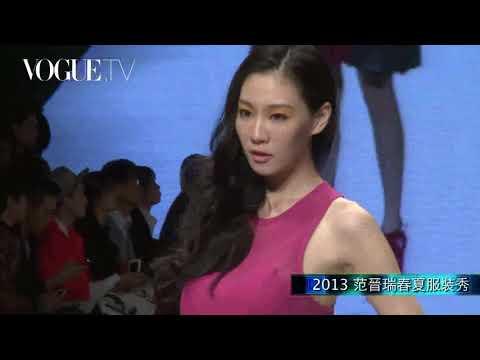 台北魅力國際時裝展 范晉瑞 2013春夏秀