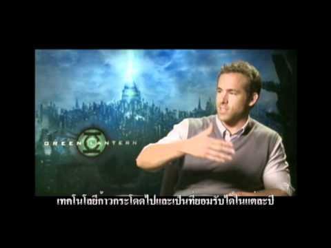 Green Lantern - สัมภาษณ์ Ryan Reynolds thumbnail