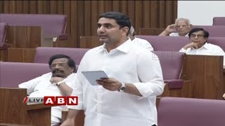 Minister Nara Lokesh speech in AP legislative  Assembly | Part 1