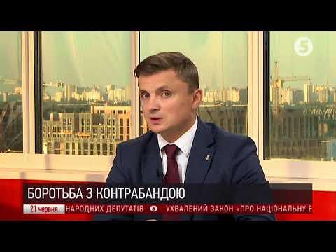 Михайло Головко про боротьбу з кнопкодавством і контрабандою та щодо законів про валюту
