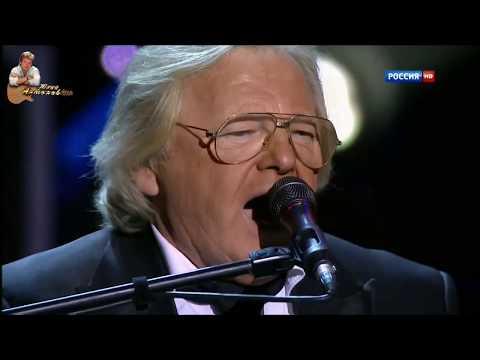 Юрий Антонов - Если любишь ты. FullHD. 2013