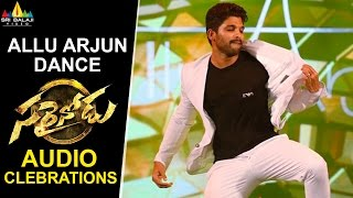 Allu Arjun Dance at Sarainodu Movie Audio Celebrations | Sri Balaji Video
