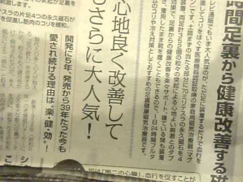 GEDC1998 2015.03.13 nikkei news paper
