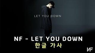 Download Lagu NF - Let You Down  | 가사 해석 , 한글 자막 (HQ) Gratis STAFABAND