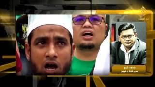 مداخلة محمد نور مدير قناة آر فيجن – ميانمار- المتخصصة بأخبار مسلمي الروهيغيا