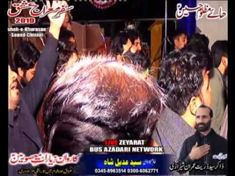 zakir syed zaheer abbas karbala Iraq 2019 Salar Zakir Syed Zuriat Imran Sherazi busazdari network 2