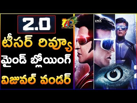2.0 Teaser Review || 2 Point 0 Telugu Teaser || 2.0 Telugu Teaser Review || 2.0 Movie Storyline