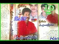 Nadeem Sarmad Vol 005 Album 1 Sp