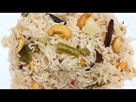 10 నిమిషాల్లో రుచికరమైన వెజ్ బిర్యానీ || Prepare Veg Biryani In Just 10 minutes