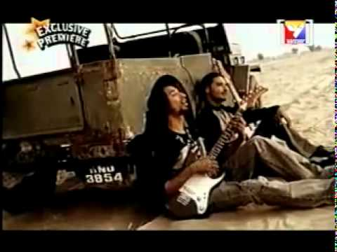 Mere Ranjha Palle Pa De By Musafir Band video