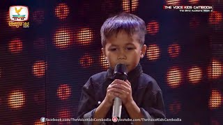 ????? ?? - ??????????????????? | The voice Kids cambodia [ The blind auditions week 2 ] by Pich Thai