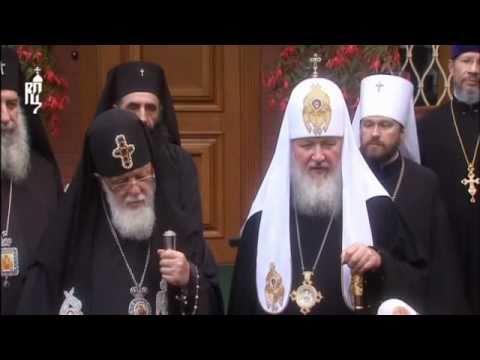 Об итогах переговоров с Грузинским Патриархом