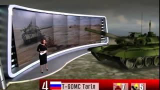 """Український танк """"Оплот"""" очолює рейтинг основних панцерників світу - (видео)"""