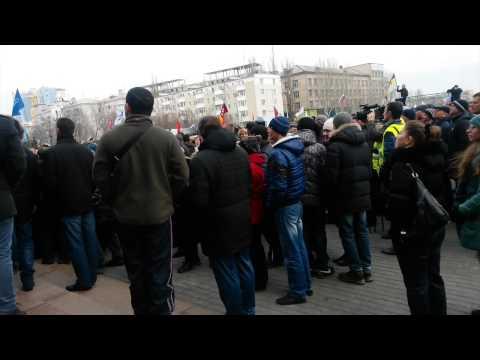Митинг возле ДонОДА 3 марта 2014 год