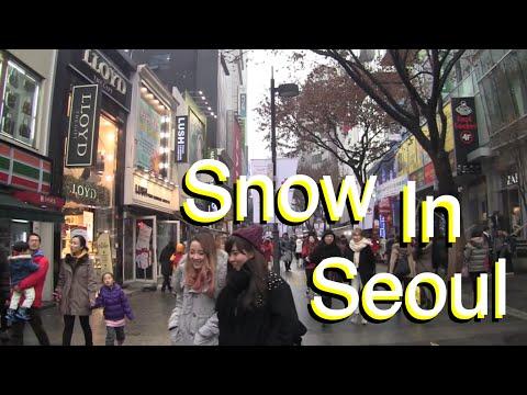 Seoul Winter Korea Tour (首尔/首爾)