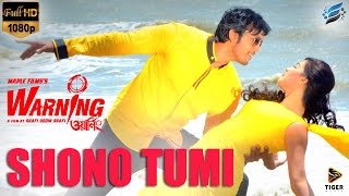 Shono Tumi - Shafin Ahmed & Nancy | HD Video Song | Warning (2015) | Arifin Shuvo & Mahiya Mahi