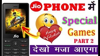 Jio phone me Valentine day ❤️ Special Game Part 2   Jio phone me game kaise khele aur Download kare