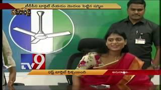 Samarandhra : Political war in AP || 25-03-2019 - TV9
