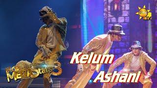 Kelum Shree with Ashani Mega Stars 3 | FINAL 11 | 2021-08-01