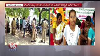 Disabled Women Protest In Front Of  MRO Office Over Land Issue | Nalgonda