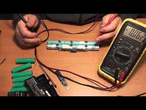 термобелье как можно зарядить компьютер без зарядного устройства спорта