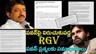 RGV Comments On Pawan Kalyan | Ram Gopal Varma Shocking Tweets On Pawan Kalyan