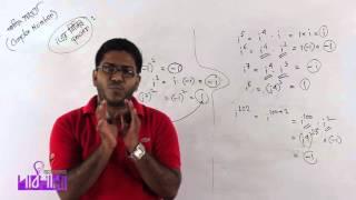 02. Power of I | আই এর পাওয়ার | OnnoRokom Pathshala