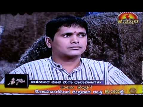 Kasturi Channel reality Show Hrudaya Geethe Barede Neenu Lyrics...